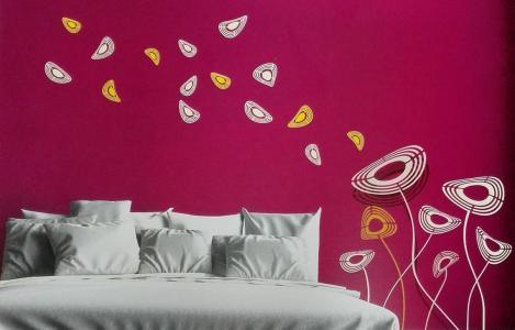 ColourDrive-Asian Paint Florista