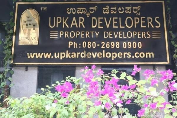 Interior-Office-Painting-at-Upkar-Towers-9th-Cross-2nd-Block-in-JayaNagar-106.jpg